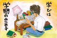 学祖の漫画似顔絵コンクール05