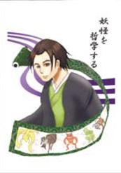 学祖の漫画似顔絵コンクール06