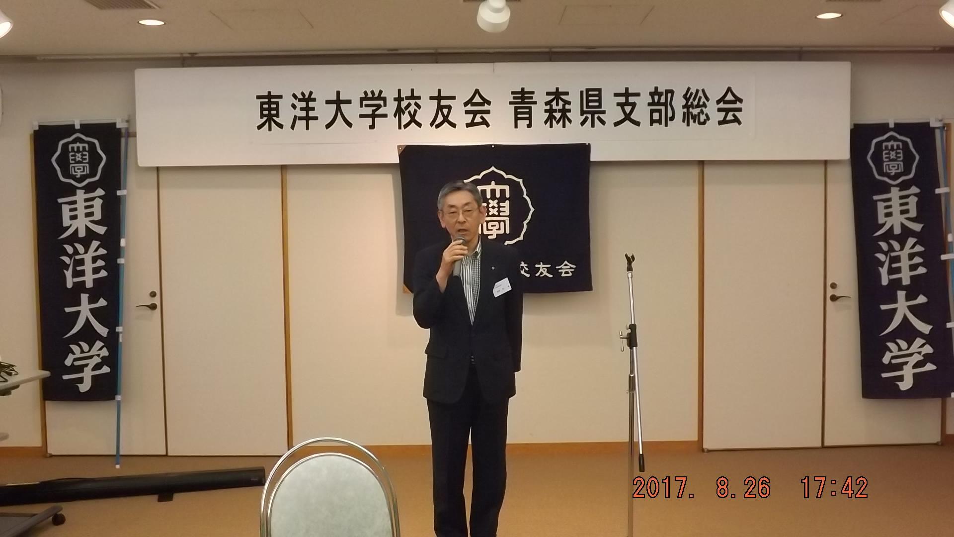 高田支部長.JPG