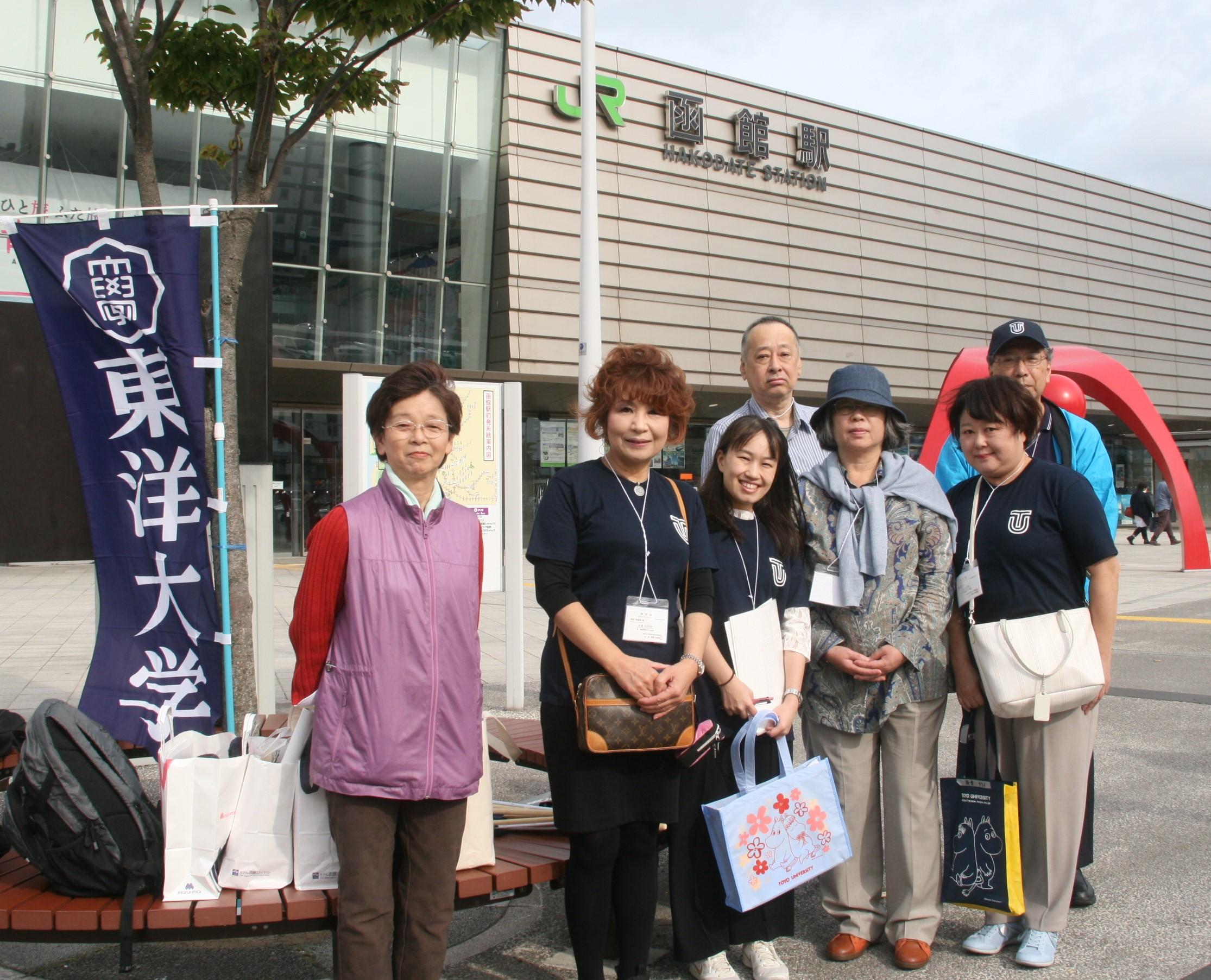 1,函館駅前 受付.JPG