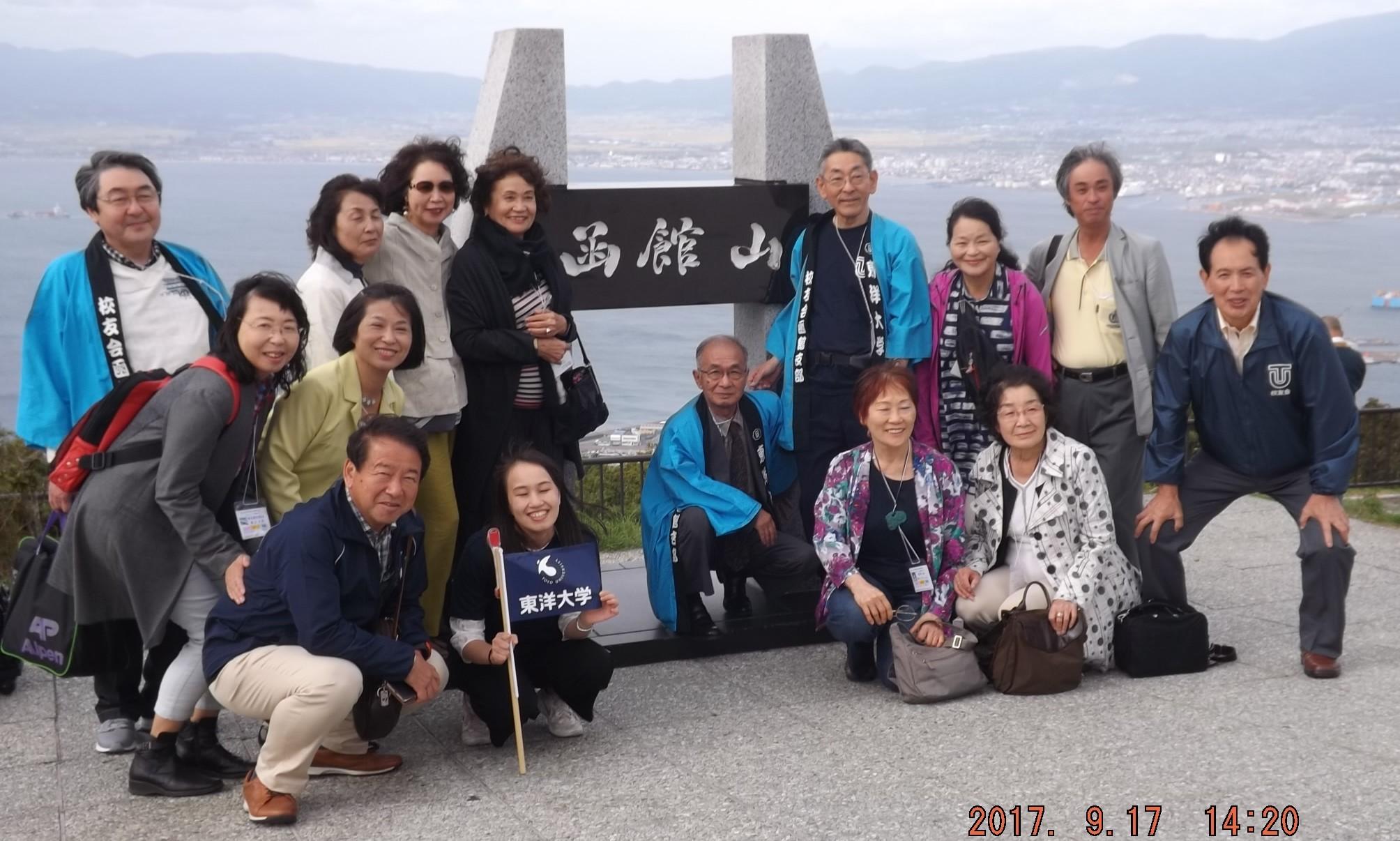 7、函館山山頂.JPG
