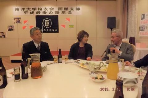 6_高田支部長、女性連絡会_岡部会長、坂本校友.jpg