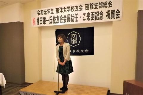 岡部奈緒美 会長