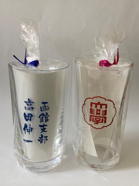 12_村上愛媛県支部長から参加者へのお土産