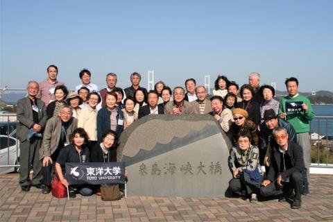 8_来島海峡大橋を望む(来島海峡SA)