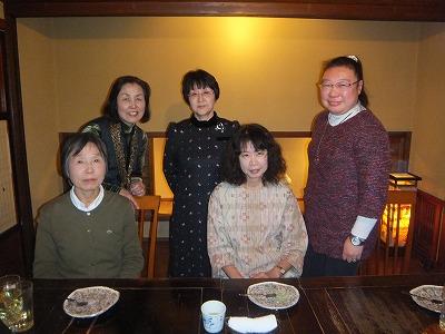 2013年11月17日第一回女性会?DSCF2246.jpg