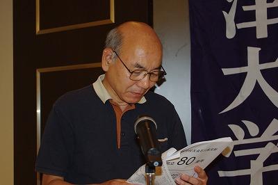 http://www.alumni-toyo.jp/branch/ishikawa/IMGP9648a.jpg