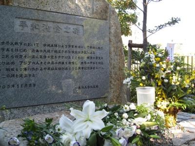 平和祈念の碑に集う会19年10月 041ブログ用.jpg