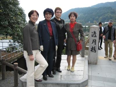 関西校友大会。観光ブログ.jpg