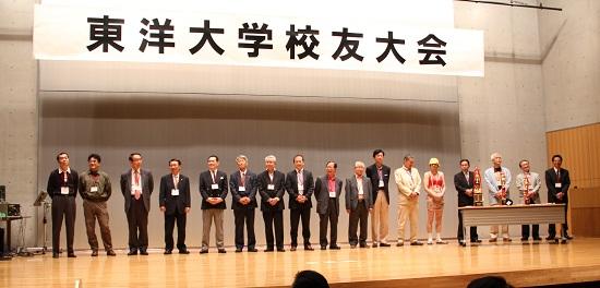 20120520_koyutaikai_3.jpg