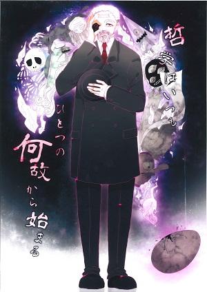 2013漫画_佳作_300_01.jpg