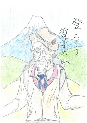 2013manga_tokubetu.jpg