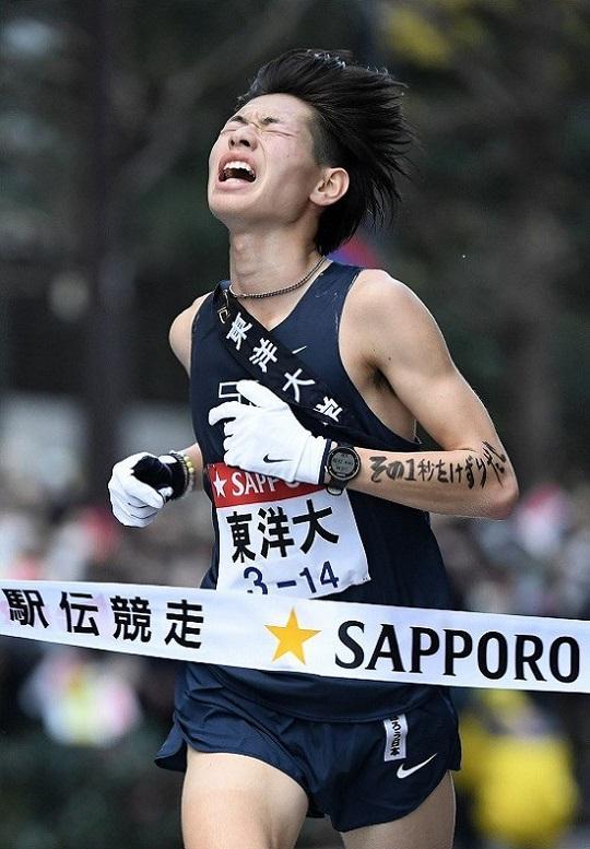 10区及川選手ゴール.JPG