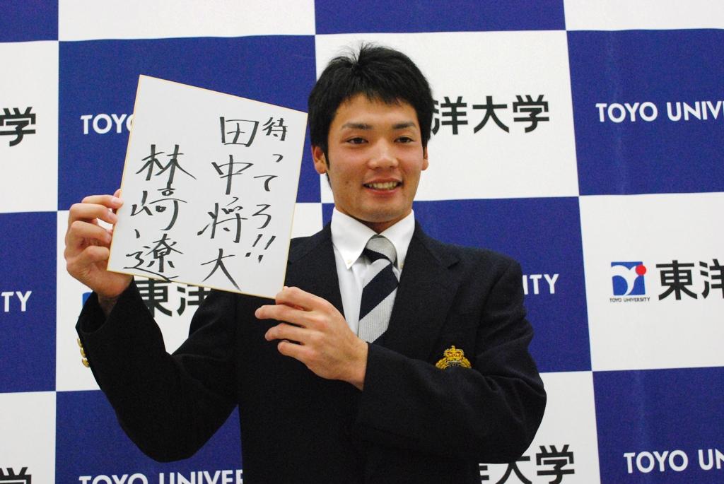 林崎選手(内野手).JPG