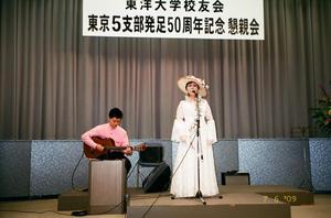 祝宴②シャンソン歌手 今井杏羽子氏(城東) の美しい歌声.jpg