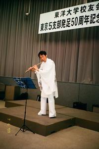 祝宴③フルート 田上 紳氏の澄んだ音色の披露.jpg