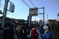 6区 入生田駅前.JPG