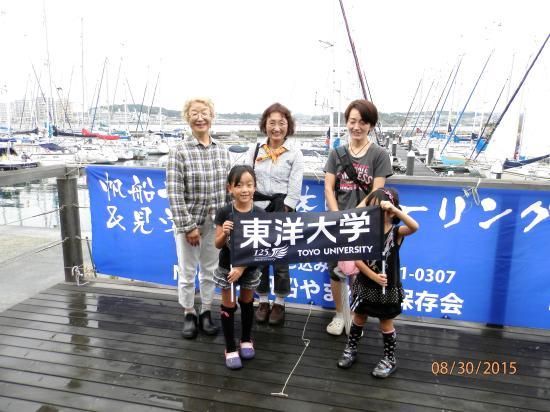 江の島女性陣.JPG
