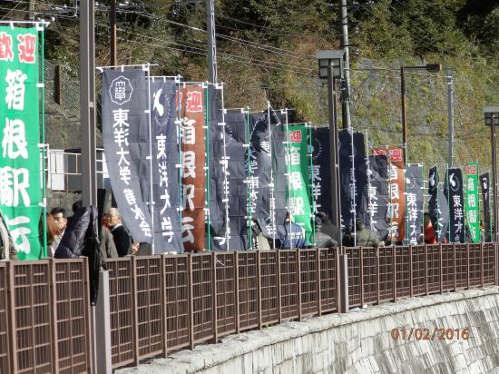 yumoto1.JPG