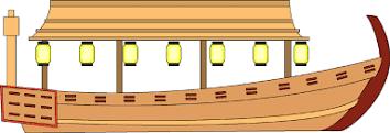 屋形船.pngのサムネイル画像
