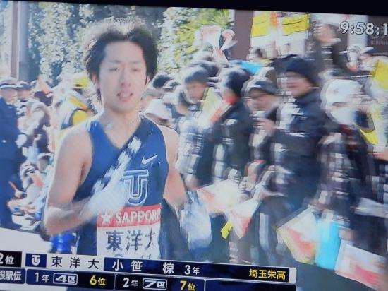 2018箱根2 (32).JPG