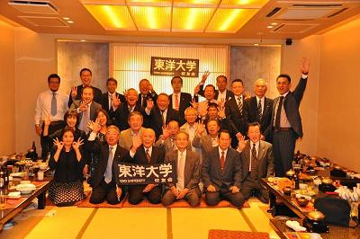 H2211東洋大学校友会熊本県支部 106.jpg