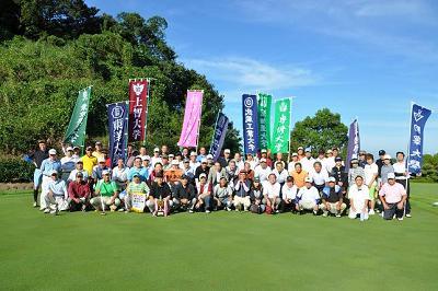 10.09.11.第16回東都大学リーグ同窓会ゴルフコンペ全体写真.JPG