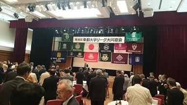 14.05.10東都大学リーグ大同窓会4.JPG
