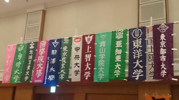 15.05.09第19回東都大学リーグ大同窓会2.jpg