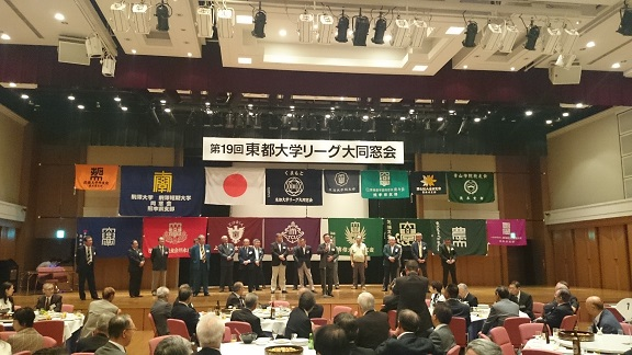 15.05.09第19回東都大学リーグ大同窓会4.jpg