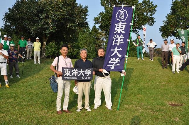 15.09.26第21回東都大学リーグ同窓会親睦ゴルフコンペ2.jpg