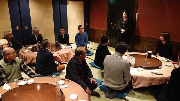 20.01.11新年会.JPG