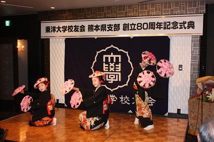 13.11.09支部80周年記念式典11.JPG