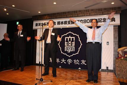 13.11.09支部80周年記念式典16.JPG