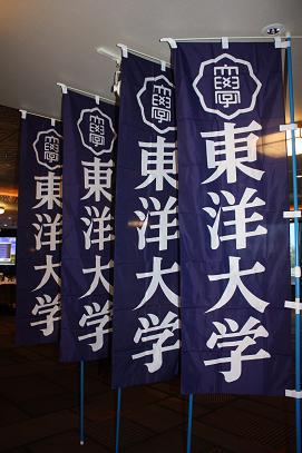 13.11.09支部80周年記念式典2.JPG