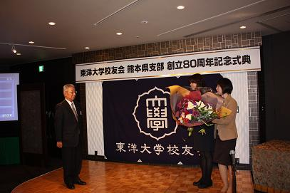 13.11.09支部80周年記念式典4.JPG