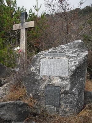 CIMG0098.jpgキリシタン殉教碑。雲仙地獄.jpg