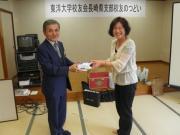 ド大早田支部長退任記念品贈呈P7080096.jpg