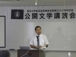 ド大渡辺教授P7080051.jpg