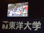 8区大津顕杜DSC01208.jpg