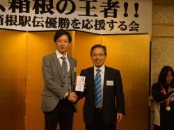 酒井監督と安藤さんDSC00134.jpg