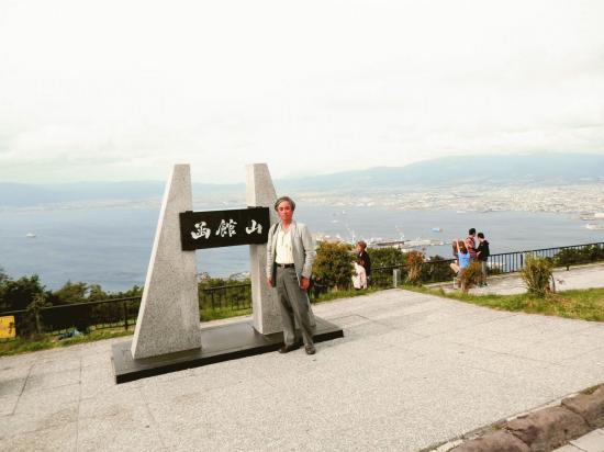 87 函館山.jpg