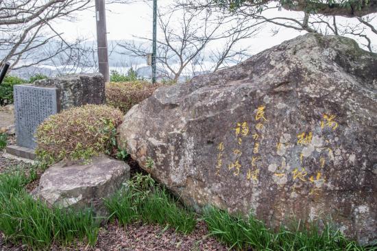 3 今年2月22日の歌碑と記念碑の現状.jpg