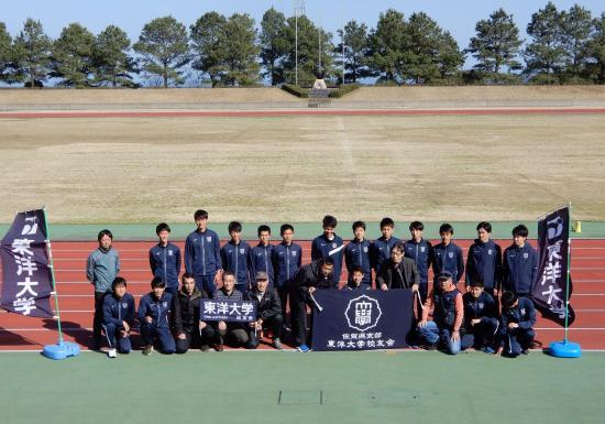 From Kashima City Office DSCN2270.jpg