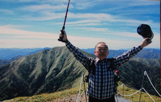 森本さん山登り写真.JPG