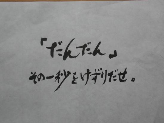 085.JPG