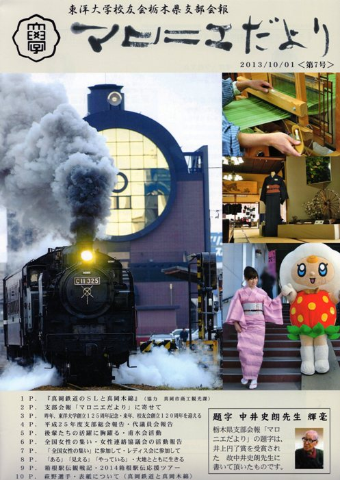 hyoushi018.jpg