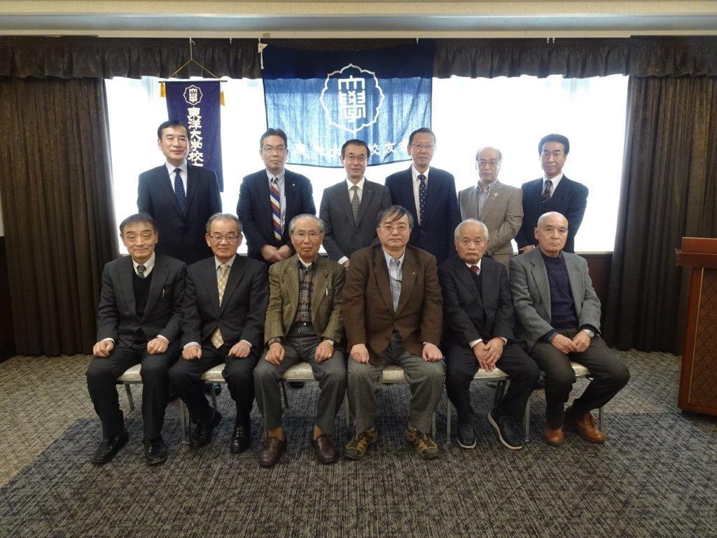 http://www.alumni-toyo.jp/branch/yamagata/8ce3b446c512ceea650b352583d751dc8434c966.jpg