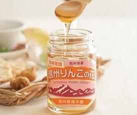 信州蜂蜜本舗