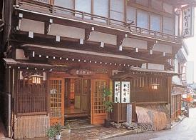 信州渋温泉 いかり屋旅館